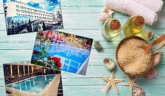 3 нощувки на човек със закуски, обеди и вечери + балнеолечебен пакет + минерален басейн в хотелСПА изкушение: 2 нощувки на човек със закуски и вечери + минерален басейн, релакс зона, 2 масажа
