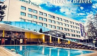 3 или 5 нощувки на човек със закуски, обеди и вечери + 3 балнеолечебни процедури на ден + басейн и релакс пакет в хотел Здравец Уелнес и СПА****, Велинград