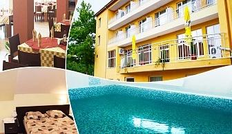 3+ нощувки на човек със закуски, обеди и вечери + минерален басейн и балнеопакет в хотел Божур, с. Минерални Бани, край Хасково