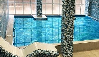 3+ нощувки на човек със закуски, обеди и вечери + минерален басейн и балнеопакет в хотел Загоре, Старозагорски минерални бани