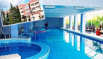 3 + нощувки на човек със закуски, обеди и вечери + минерален басейн и релакс зона от Балнео-хотел Гергана, Хисаря