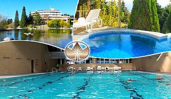 5+ нощувки на човек със закуски + плувен минерален басейн и джакузи в хотелски комплекс Свети Врач***, Сандански