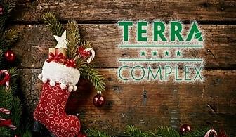 4 нощувки на човек със закуски и вечери + басейн, джакузи, сауна и парна баня за Коледа в Терра Комплекс 4*до Банско!