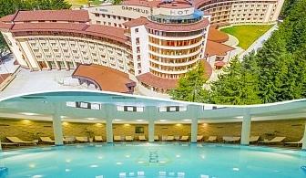 2, 3 или 4 нощувки на човек със закуски и вечери + басейн и СПА в хотел Орфей****, Пампорово