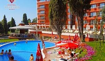 3,4 или 5 нощувки на човек със закуски и вечери + басейн на 50м. от плажа в хотел Виго****, Несебър