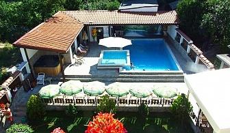 5 нощувки на човек със закуски и вечери + басейн с гореща МИНЕРАЛНА вода + екскурзия до Копривщица и Панагюрище от Митьовата къща, Стрелча