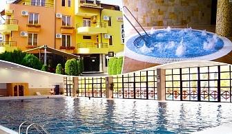 1 или 2 нощувки на човек със закуски и вечери в хотел Елит, Девин + минерален басейн и СПА пакет по избор в съседен хотел