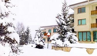 2 нощувки на човек със закуски и вечери от хотел Панорама, Априлци