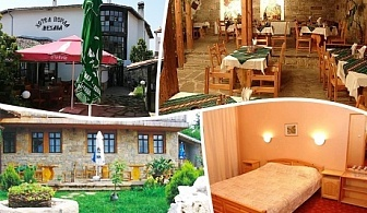3 нощувки на човек със закуски и вечери в хотел Перла, Арбанаси