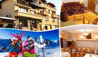 2 нощувки на човек със закуски и вечери + лифт карта за ски зона Добринище от семеен хотел Боянова Къща, Банско