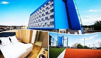 От 1 до 4 нощувки на човек със закуски и вечери* + масаж или процедура в хотел Корт Ин, Панагюрище