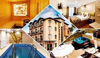 2 нощувки на човек със закуски и вечери + минерален басейн, уелнес пакет и възможност за масаж от хотел Централ, Павел Баня