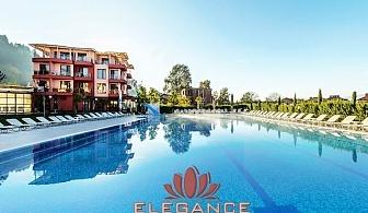 2 нощувки на човек със закуски и вечери + 3 минерални басейна и релакс зона в хотел Елеганс СПА***, Огняново