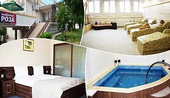 3 + нощувки на човек със закуски и вечери + минерално джакузи и релакс пакет от Балнео-хотел Роза, Стрелча