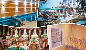 2 или 3 нощувки на човек със закуски и вечери + НОВ басейн, джакузи и сауна в комплекс  Галерия, Копривщица.