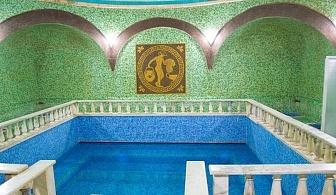 2, 3 или 5 нощувки на човек със закуски и вечери + СПА и минерален басейн в Комплекс Рим, Велинград