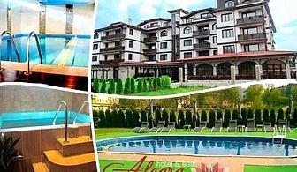 3 нощувки на човек със закуски ,вечери и 3 СПА процедури + МИНЕРАЛЕН басейн и СПА пакет в Хотел Алегра, Велинград