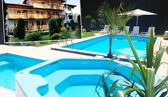 1 или 5 нощувки на човек със закуски и вечери + топъл басейн и релакс зона в хотел Биле, Бели Осъм