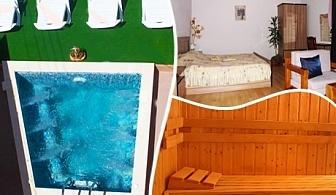 2+ нощувки на човек със закуски и вечери + топло минерално джакузи от хотел Витяз Хаус, Велинград