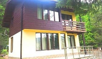 2 нощувки за 9 човека в напълно оборудвана къща от Вила Мерджан, Сърница