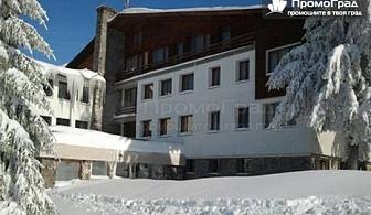 3 нощувки (делник), закуски и вечери в к-с Еделвайс, Габровски балкан за 2-ма + ски оборудване и ...