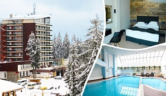 7 нощувки за двама със закуски + басейн и релакс зона от Гранд хотел Мургавец****, Пампорово