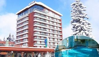 2+ нощувки за ДВАМА със закуски + басейн и релакс зона от Гранд хотел Мургавец****, Пампорово