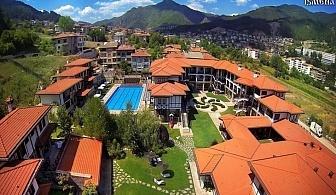 2, 3 или 5 нощувки за ДВАМА със закуски + басейн и СПА с минерална вода + НОВА Терма зона от хотел Исмена****, Девин
