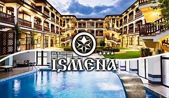 2, 3 или 5 нощувки за ДВАМА със закуски + басейн и СПА пакет с минерална вода от хотел Исмена****, Девин