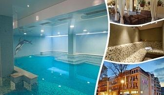 7 нощувки за двама със закуски + МИНЕРАЛЕН басейн, сауна и парна баня в хотел Си Комфорт
