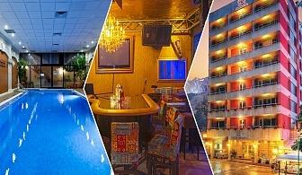 2 нощувки за ДВАМА със закуски + минерален басейн и СПА в хотел Свети Никола****, Сандански