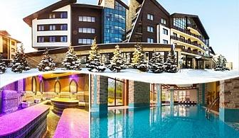 5 нощувки за двама със закуски и вечери + басейн и СПА пакет в Терра Комплекс 4* до Банско през Януари