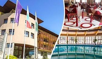 5 нощувки за двама със закуски и вечери + басейн и сауна в хотел Борика****  Чепеларе през януари