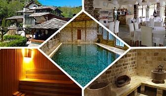 2 нощувки за двама със закуски и вечери + минерален басейн, сауна и парна баня в хотел Петрелийски, Огняново