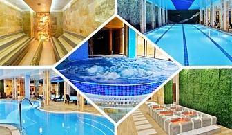 2 нощувки за ДВАМА, закуски и вечери + 3 минерални басейна и СПА пакет в Инфинити Хотел Парк и СПА,  Велинград
