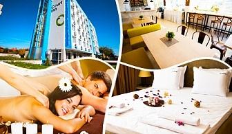 2 нощувки + масаж или терапия от хотел Корт Ин, Панагюрище