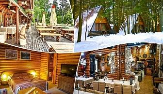 3 или 5 нощувки в напълно оборудвана къща за до 5 човека във Вилни селища Ягода и Малина, Боровец