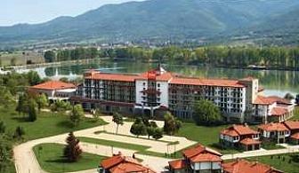 3 нощувки Пълен пансион за двама край езерото в Правец прес седмицата от РИУ Правец Ризорт
