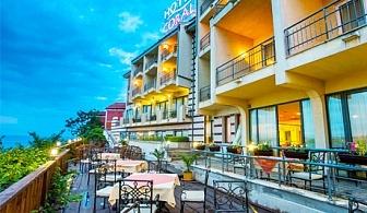 4 нощувки през май със закуски и вечери за 2, 3 или 4 човека + вътрешен басейн от хотел Корал, Созопол. Дете до 11.99г. - БЕЗПЛАТНО!