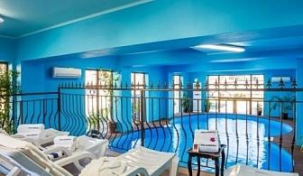 3 или 2 Нощувки със закуска и вечеря, ползване на СПА и басейн от хотел Шато Монтан, Троян