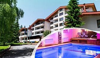 2, 3 или 5 нощувки със закуски + басейн и релакс център в хотел Елина***, Пампорово. Дете до 12г. - БЕЗПЛАТНО!