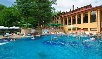 3, 4 или 5 нощувки със закуски + басейн и релакс зона с МИНЕРАЛНА вода в хотел Балкан с. Чифлик
