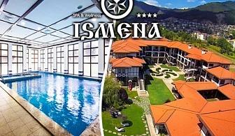 2 или 3 нощувки със закуски за ЧЕТИРИМА, настанени в къща + минерален басейн и СПА пакет от хотел Исмена****, Девин