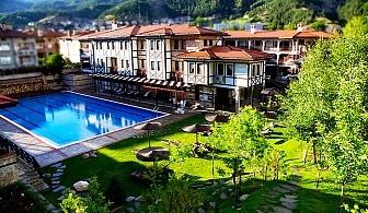 2, 3 или 5 нощувки със закуски за ЧЕТИРИМА в самостоятелна къща + басейн и СПА с минерална вода + нова ТЕРМА И СПА зона от хотел Исмена****, Девин