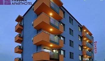 2 нощувки със закуски на човек в хотел Хелоу Хисар, Хисаря