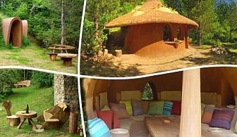 2 нощувки + закуски за ДВАМА в къщичка направена от камък, глина и дърво от Еко селище, Омая