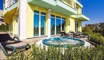 1 или 2 нощувки, закуски + джакузи с минерална вода и СПА за ДВАМА от къща за гости Европа***, Долна Баня