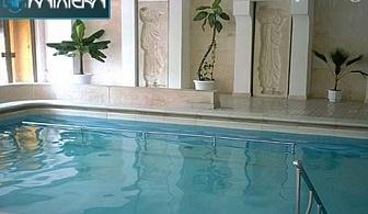 3, 5 или 7 нощувки, закуски, обеди и вечери + БАЛНЕОЛЕЧЕНИЕ и физиотерапия за ДВАМА от хотел Камена, Велинград.