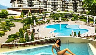 3, 5 или 7 нощувки, закуски, обеди, вечери + басейн и сауна в парк Аспен Резорт*** край Банско