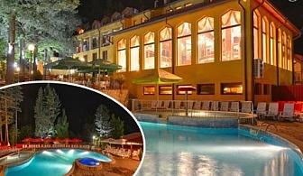 3, 4 или 5 нощувки, закуски, обеди, вечери + МИНЕРАЛЕН басейн и релакс зона в хотел Балкан с. Чифлик